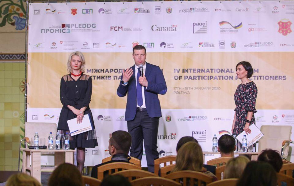 Альбом: Участь у IV Міжнародному Форумі практиків партиципації
