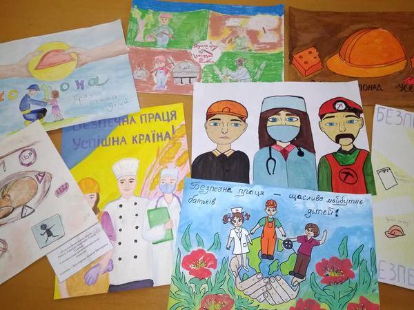 """Альбом: Конкурс дитячого малюнку """"Охорона праці очима дітей"""""""