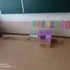 Альбом: Продовжуємо забезпечувати кабінети 1-х класів всім необхідним для навчання
