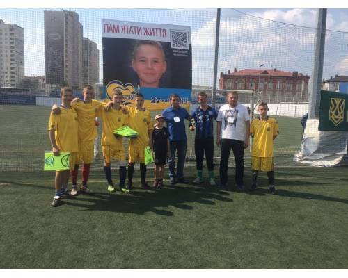 Футбольний турнір пам`яті  Героя України Дані Дідіка.