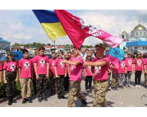 Урочисте відкриття І етапу Всеукраїнської дитячо-юнацької військово-патріотичної гри «Сокіл» («Джура»)- «Джура-2019-Нововодолазька Січ»