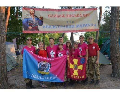 Вітаємо з перемогами юних джур та керівників рою «Безстрашні мурахи» Нововодолазького ліцею #3