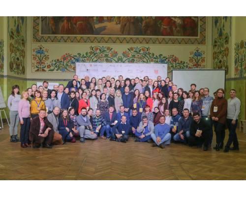 Участь у IV Міжнародному Форумі практиків партиципації
