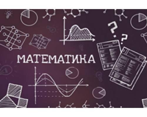 Рік математичної освіти в Україні