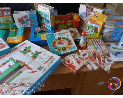 Оновлення дидактичних матеріалів та іграшок