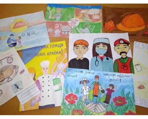 """Конкурс дитячого малюнка \""""Охорона праці очима дітей\"""""""